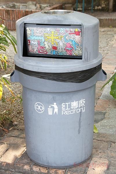中国のごみ箱